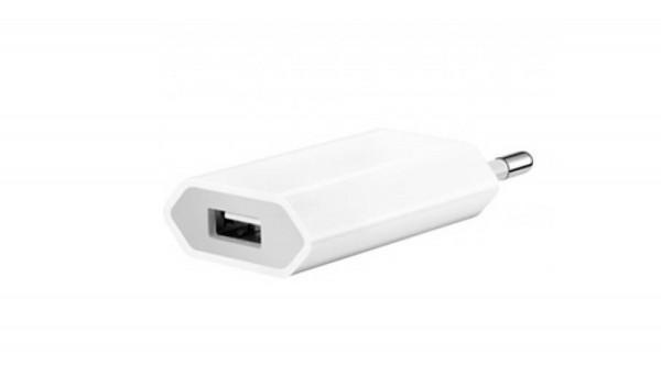USB Steckdose Ladegerät - 220V Universal Netzteil - 5V Ladeadapter